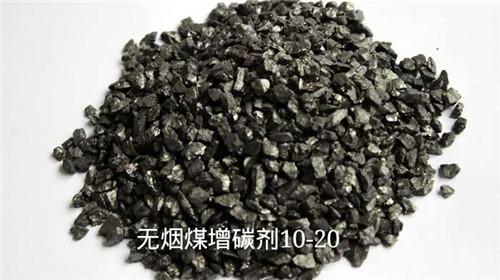 无烟煤betway888官网10-20